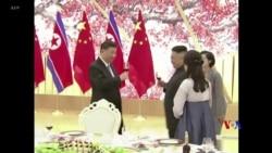 2019-06-21 美國之音視頻新聞: 習近平結束訪問北韓