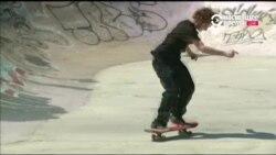 Скейтбординг сегодня