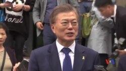 2017-05-09 美國之音視頻新聞: 南韓舉行大選 文在寅民調領先 (粵語)