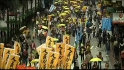 HONG KONG PROTESTS VIDEO