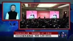"""时事大家谈:热点话题:习朱会北京上演 """"两岸同属一中""""引争议"""