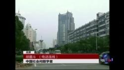 VOA连线:中国推迟退休年龄,怎么做?谁受益?