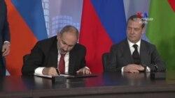 Ստորագրվել է ԵԱՏՄ-ի և Սերբիայի միջև ազատ առևտրի գոտու ստեղծման համաձայնագիր