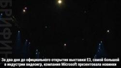 Electronic Entertainment Expo в Лос-Анджелесе