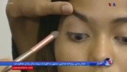 نوآوری یک بلاگر در میانمار برای کسب درآمد از طریق آموزش آرایش و زیبایی