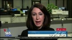 گزارش سمیرا قرائی از سفر وزیر نفت ایران به بغداد