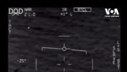 """Американські військові опублікували відео з """"НЛО"""". Відео"""