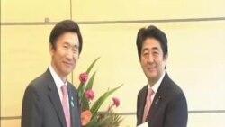 日韓慶祝建交50週年 希望改善關係