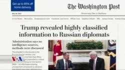 Eşkerekirina Pêzanînên Veşartî ji Aliyê Serok Trump Bo Berpirsekî Rûsî