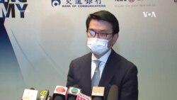 疫情升溫 新港旅遊泡泡可能觸礁 台灣赴港旅客需在防疫旅館隔離14天
