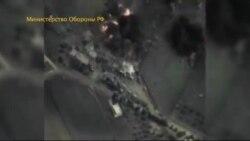 Что бомбит Россия в Сирии?