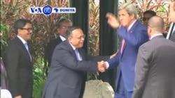 VOA60 DUNIYA: BANGLADESH John Kerry Ya Kai Ziyara Bangladesh Don Tattaunawa Akan Batun Hadin Guywar Tsaro Bayan Jerin Kashe-Kashe