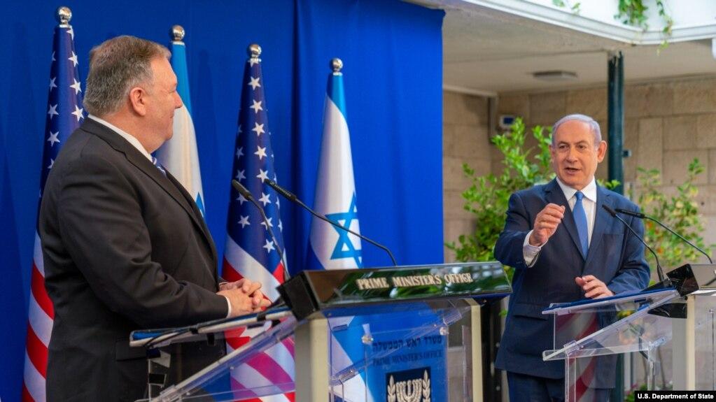 Майк Помпео и Биньямин Нетаньяху