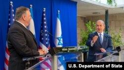 Umushikiranganji wa Amerika w'imigenderanire Mike Pompeo abonana n'umushikiranganji wa mbere wa Isirayeli Benjamin Netanyahu i Yerusalem, kw'itariki ya 13/05/2020