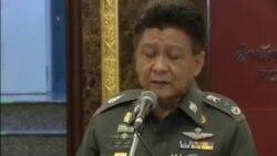 Thailand Bombing Suspect