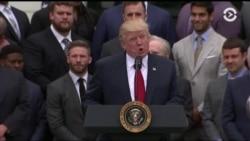 Трамп сравнил успех на выборах с победой футболистов