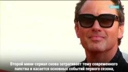Мэрил Стрип, Хоакин Феникс, Джуд Лоу и Пенелопа Крус на премъерах в Венеции