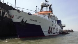 Private Sea Search for Rohingya to Commence in March