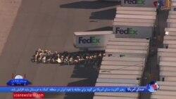 جزئیاتی از مرگ مظنون بمگذاریها در بستههای پستی در ایالت تگزاس