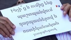 «Ինչից և ումից եք պաշտպանվում»․ Վարդգես Գասպարիի պառկելացույցը