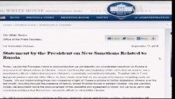 Нові санкції проти Росії анонсували у Білому домі