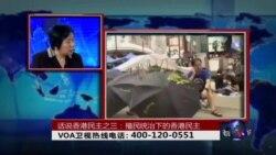 时事大家谈:话说香港民主(3)殖民统治下的香港民主
