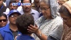 VOA60 DUNIYA: Firai Ministan Bangladesh Ta Ziyarci Sansanoni Dauke Da Musulmai 'Yan Rohingya