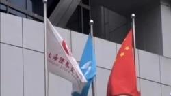 中國經濟數字使政府面臨壓力