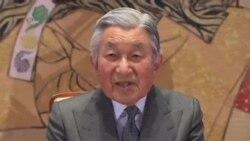 日本天皇慶祝80大壽