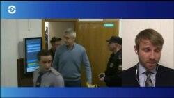 Следственный комитет России попросил перевести Калви под домашний арест