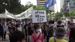 香港本土派遊行 批假普选宣抗争
