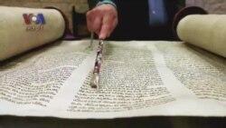 امریکہ میں یہودیت کی تعلیم کا ایک ادارہ