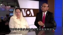 2016-08-02 美國之音視頻新聞: 穆斯林陣亡烈士之爭攪動美國大選競選