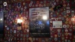 Ирландский паб стал мемориалом жертв 9/11