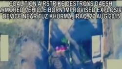 庫爾德武裝從伊斯蘭國手中收復失地