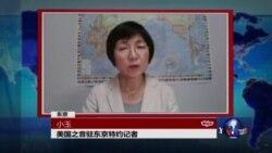 """VOA连线:中国隆重纪念""""九一八"""""""