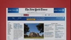 美国五大报头条新闻(2013年9月23日)