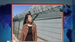 VOA连线:杀城管案上诉无效,夏俊峰今被执行死刑