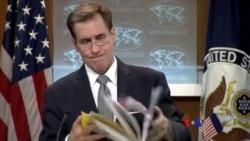 土耳其拘禁美國記者