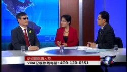VOA卫视(2014年10月15日 第二小时节目)