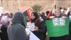 利比亞通過立法禁止卡扎菲政權官員任職