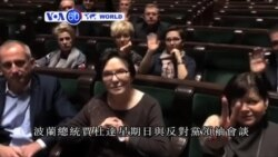 VOA國際60秒(粵語): 2016年12月19日