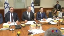 白宮官員:兩國方案不一定解決以巴和平問題 (粵語)