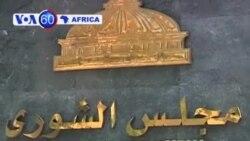 Daawo wararka Africa ee April 11, 2013. VOA60 Africa
