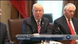 Ось яку угоду президента США вважають зрадою у Республіканській партії. Відео