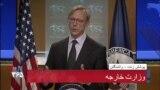 نسخه کامل کنفرانس خبری برایان هوک و پاسخ به سوالات خبرنگار صدای آمریکا