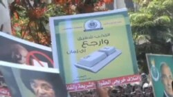 埃及前政府官員獲准參加總統決選