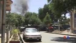 2017-07-31 美國之音視頻新聞: 自殺炸彈殺手衝入伊拉克駐阿富汗大使館 (粵語)
