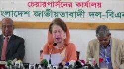 孟加拉前總理獲刑5年 (粵語)