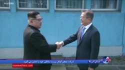 سفر هیئتی از کره جنوبی به کره شمالی